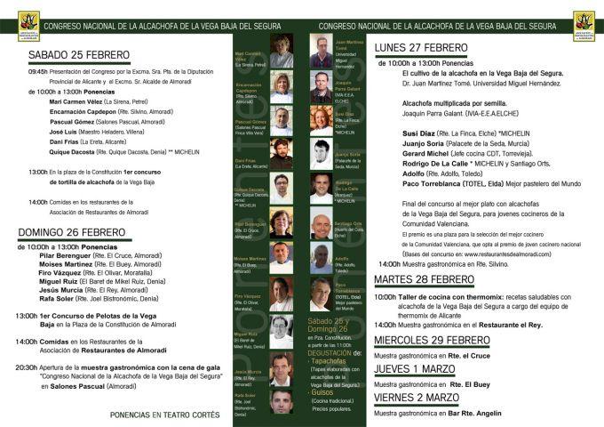 Congreso Nacional de la Alcachofa de la Vega Baja del S
