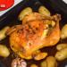 Pollo asado con hierbas aromáticas y especias