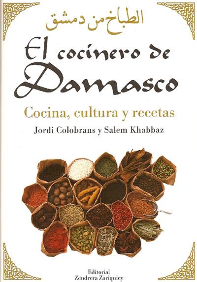 cocinero_de_damasco.jpg
