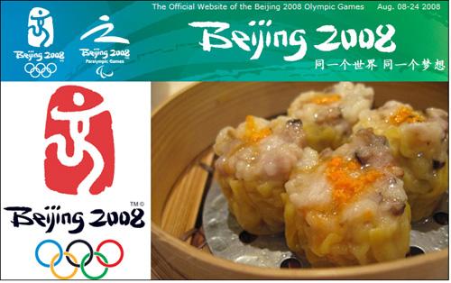 beijing_2008_alimentacion.jpg