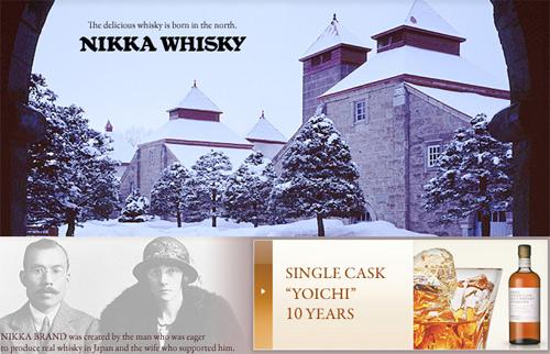 nikka_whisky.jpg