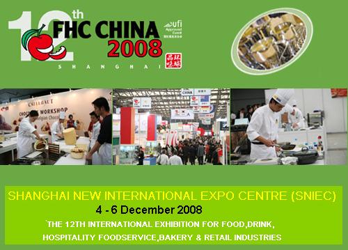 fhc_china