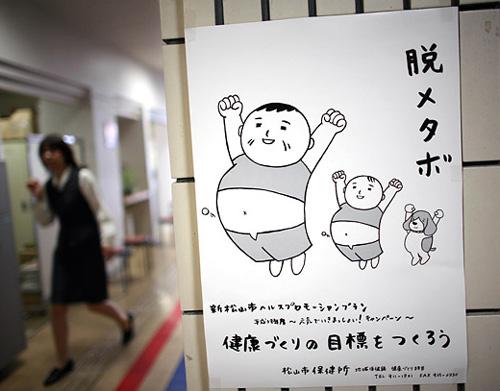Japón a dieta