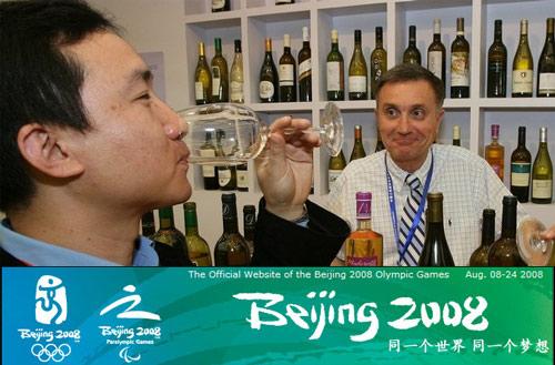 Beijing 2008 consumo de vino