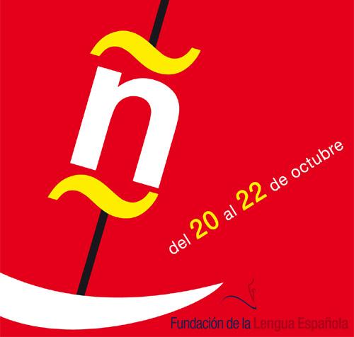 Fundación de la Lengua Española