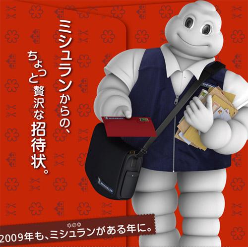 Guía Michelin Tokio y Macao