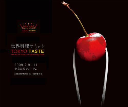 Cumbre gastronómica Japón
