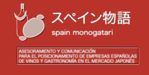 Promoción de los vinos españoles en Japón