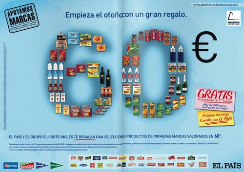 Campaña de apoyo a las marcas