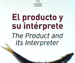The Product and its Interpreter