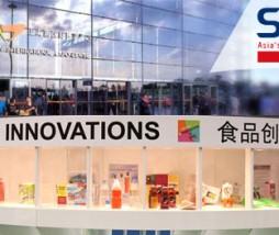 Salón Internacional de la Alimentación, las Bebidas y la Hostelería de China