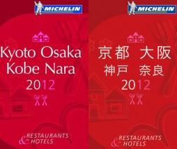 Guía Michelin Japón