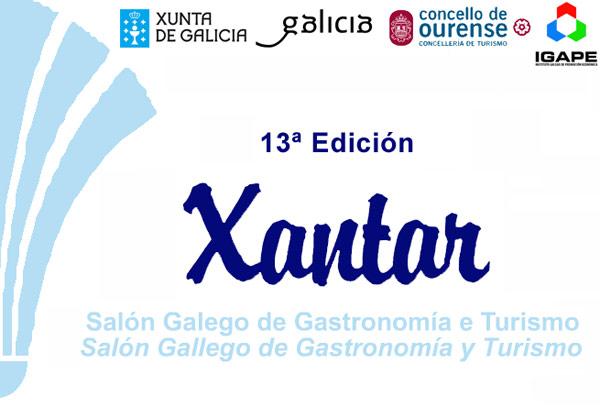 Salón Gallego de Gastronomía y Turismo