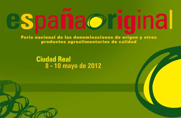 Feria Nacional de las Denominaciones de Origen y otros Productos Agroalimentarios de Calidad