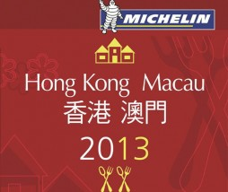 Guía Michelin China