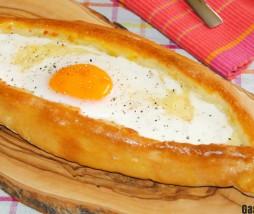 Khachapuri bread