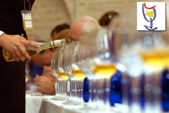 VIII Salón de los Vinos Nobles, Generosos y Licorosos