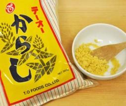 Mostaza japonesa