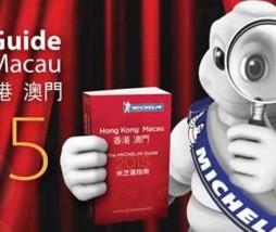 Guía Michelin de Hong Kong