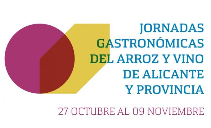 Jornadas del Arroz en Alicante