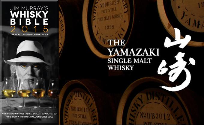 La Biblia del Whisky