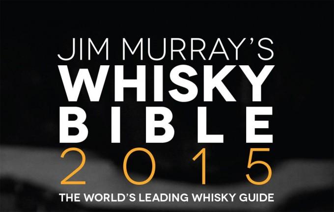 Guía de whiskies
