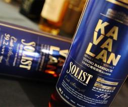 Mejor Whisky 2015