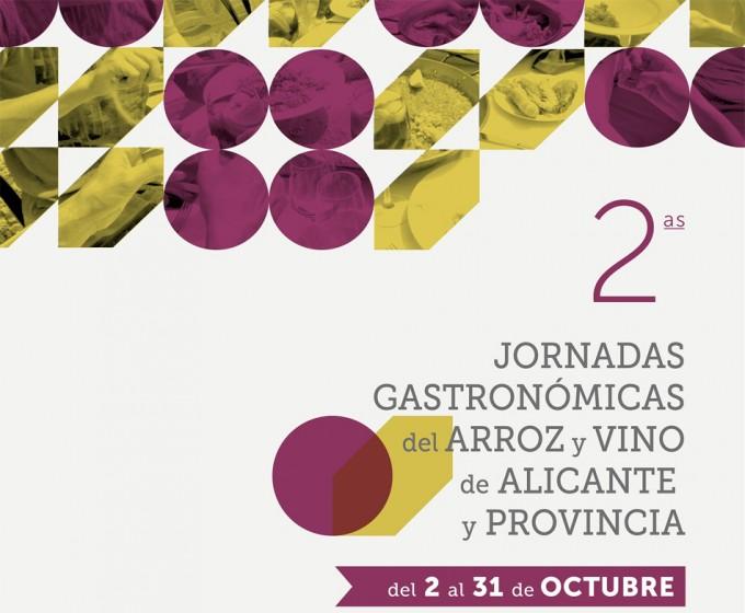 Jornadas Gastronómicas del Arroz y Vino de Alicante
