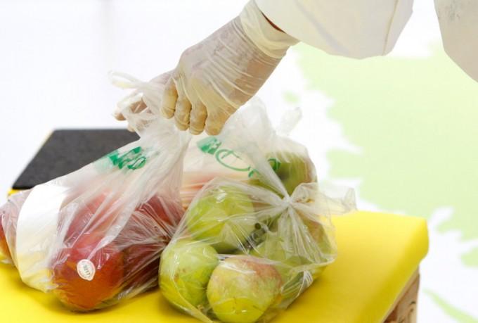 Manzanas de la Unión Europea