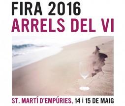 St. Marti d'Empùries - L'Escala