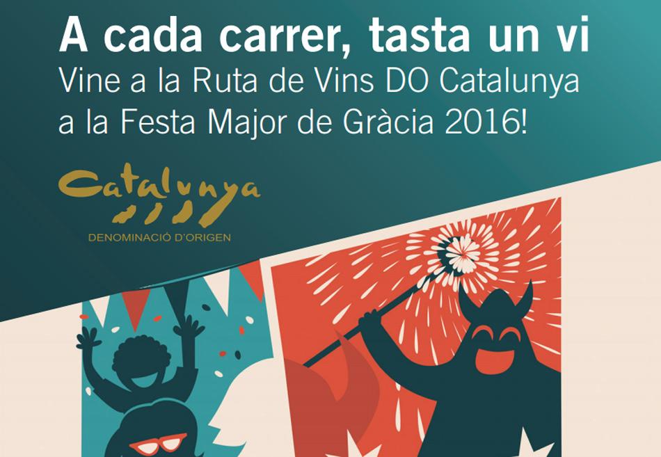 Ruta de vinos do catalunya en las fiestas de gr cia Ruta de la navidad 2016