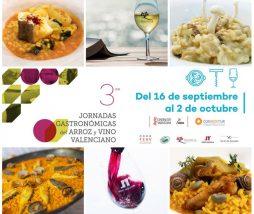 Jornadas Gastronómicas del Arroz y Vino de la Comunidad Valenciana