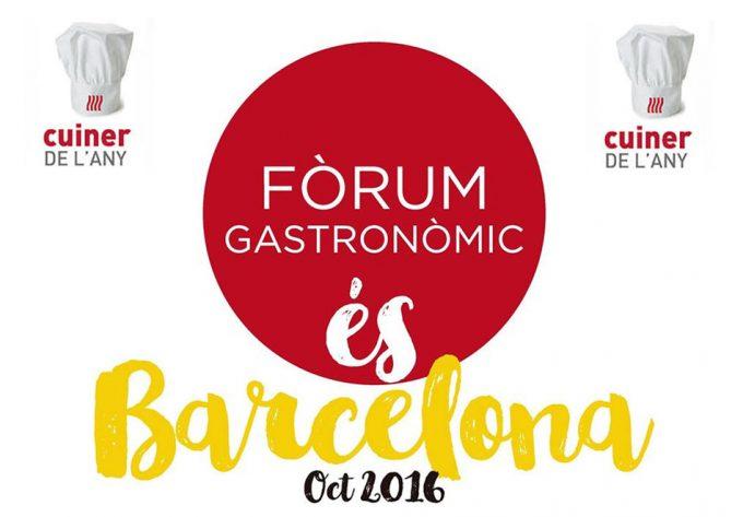 Forum Gastronomic