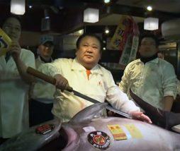 Subasta de atún en el mercado de pescado de Tsukiji