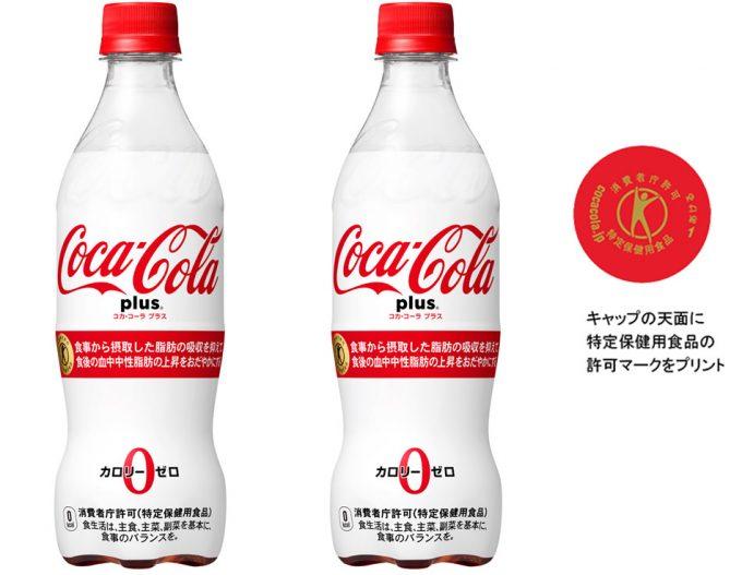 Coca Cola con fibra