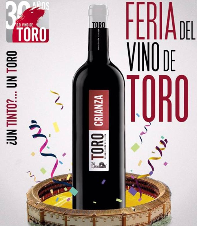 Feria del Vino de Toro 2017 | Gastronomía & Cía