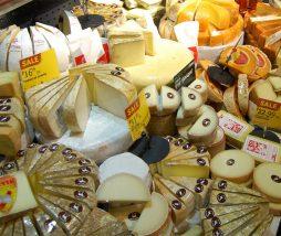 Identificar el origen de los alimentos