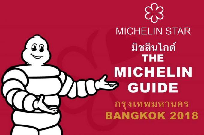 Guía Michelin de Tailandia