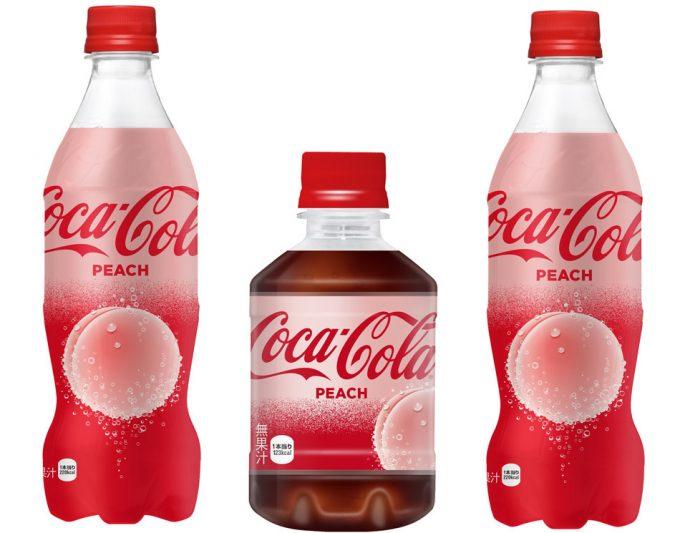 Coca Cola Momo