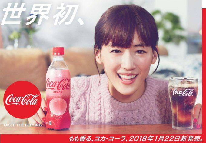 Coca Cola con sabor a Momo
