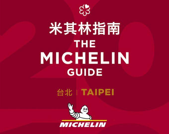 Michelin Taipéi