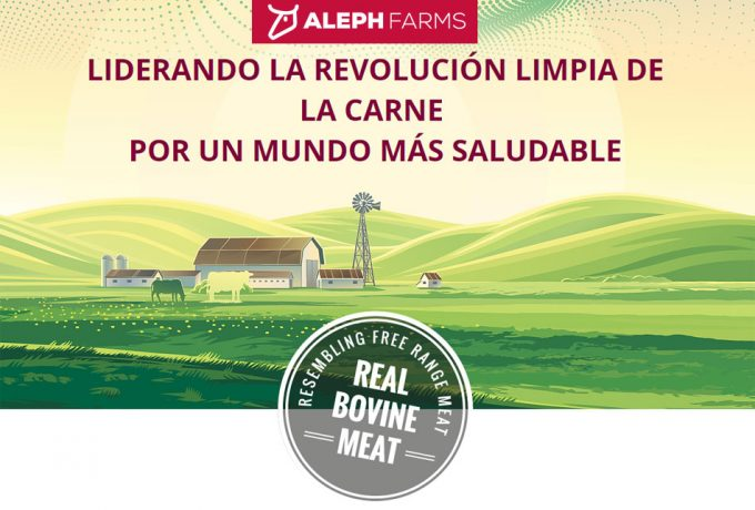 Aleph Farms, carne in vitro