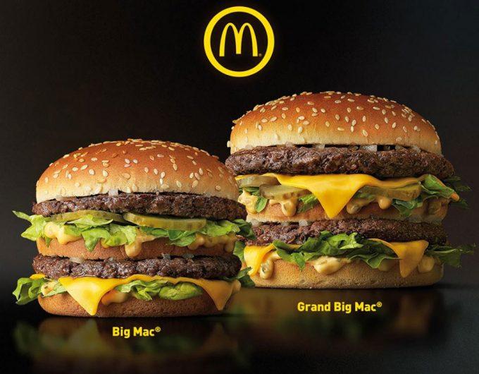 McDonald's mejora la calidad de sus hamburguesas en Estados Unidos