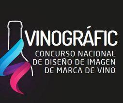 Vinográfic, Concurso Nacional de Diseño de Imagen de Marca de Vino