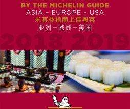 Nueva guía Michelin de gastronomía cantonesa