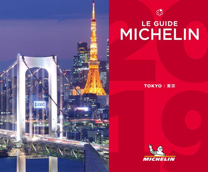 Guía Michelin de Japón