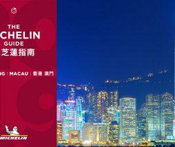 Guía MIchelin en China
