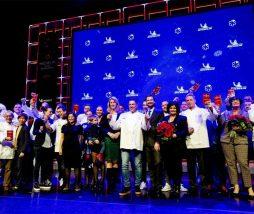 Nuevas estrellas Michelin 2019 en los Países Bajos