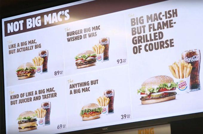The Not Big Macs