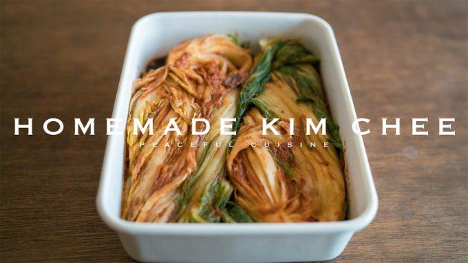 Cómo Hacer Kimchi Casero Una Versión Vegana De La Receta Tradicional Coreana En Vídeo